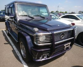 1994 Mercedes Benz 500GE, one of less than 500 made. US Legal! Price reduction